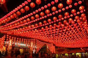 งานมหัศจรรย์โคมไฟตรุษจีน