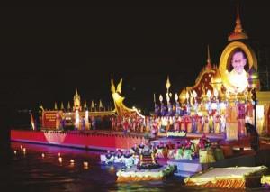 เทศกาลงานประเพณีประจำปี จังหวัดตาก
