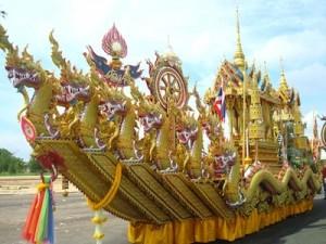เทศกาลงานประเพณีประจำปี จังหวัดพัทลุง