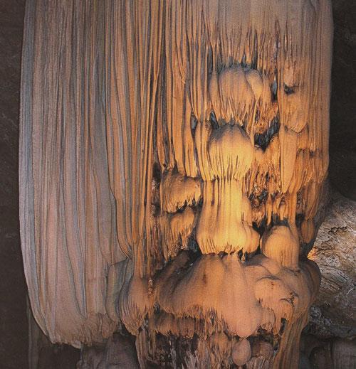 เที่ยวถ้ำพญานาคราช อุทยานแห่งชาติภูผาม่าน ขอนแก่น