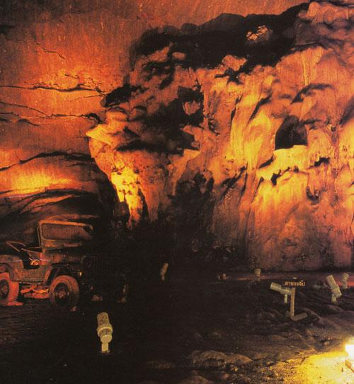 ถ้ำขมิ้น อุทยานแห่งชาติใต้ร่มเย็น สุราษฏร์ธานี