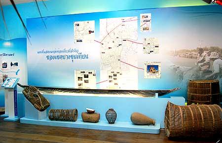 พิพิธภัณฑ์ท้องถินกรุงเทพมหานคร เขตบางขุนเทียน